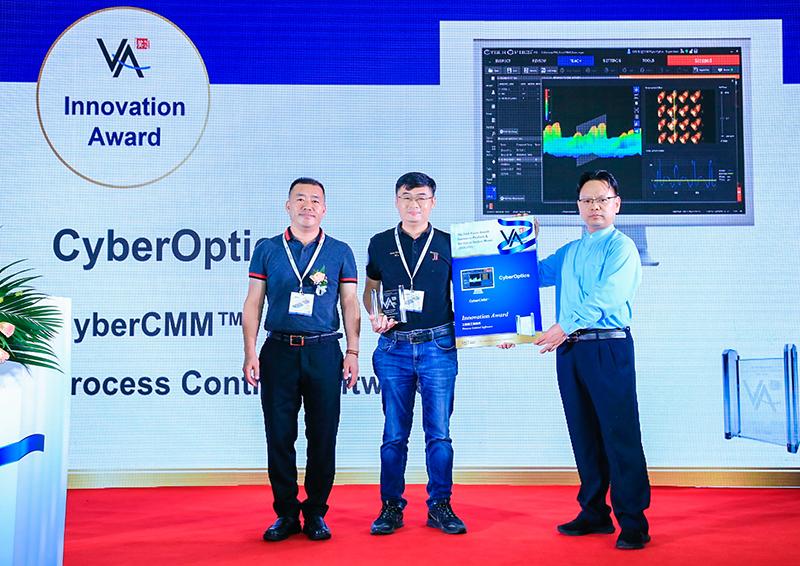 CyberOptics CyberCMM Vision Award 2020